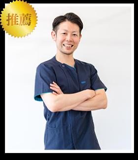 TASUKUグループ 代表 松島将貴先生の写真